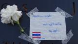 9/11 memorial tribute in Thai