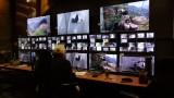 National Zoo pandas monitoring station