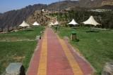 Raghdan forest park.jpg