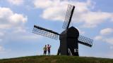 Bourtange windmill