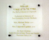 Chabad Jewish Student Center's Mikvah Immersion Pool, February 12, 2014, Chico, CA