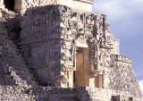 Uxmal 1 (MEXPHO)