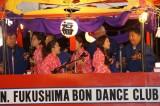 Bon dance performers.jpg