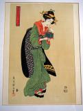 estampe japonaise -2