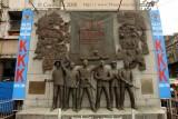 Birthplace of the Katipunan/KKK Monument