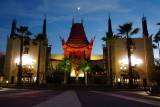 Chinese Theater at night with moon