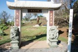 1771 Dr Sun Yat Sen Memorial