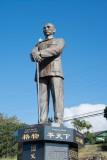 1781 Dr Sun Yat Sen Memorial