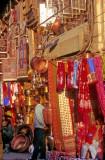 Golden Shopping Street