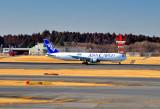 ANA Cargo B-767, JA8323