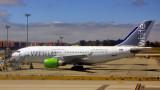 White A310, CS-TDI