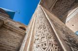 Ba Yazid Bastami Tomb - Bastam