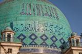 Hosseinieh-ye Ershad - Tehran