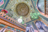 Emamzadeh Mohsen shrine - Isfahan