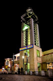 Arkadia Shoping Mall