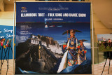 Glamorous Tibet
