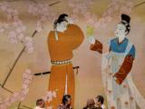 JAPON ANCIEN ET MODERNE
