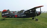 Cessna_C305A_21290_N305A_1951