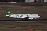 Airbus_A310-214s_6848_F-WWIG_2015_CQH_LFBO.jpg