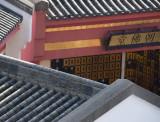Po Fook Ancestral Worship Halls