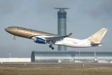 Gulf Air Airbus A330-200 A4O-KE