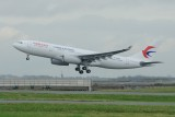 China Eastern Airbus A330-200 B-5961 New colours