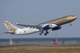 Gulf Air Airbus A330-200 A9C-KC