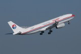 China Eastern Airbus A330-200 B-6543 Old colour scheme