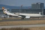 Etihad Airbus A330-200 A6-EYF 'new colours'