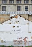 Abandoned factory, Alcântara