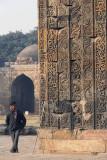 New Delhi, Qutab Minar
