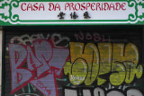 Barros Queirós Street