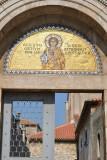 Porec, Euphrasian Basilica Complex