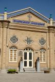 Esfahan, Armenian Library