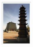 Niagara Cham Shan Temple 3