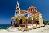 2013 Rethymno (Greece)