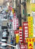 188 188 1 Chinatown 2013 2.jpg