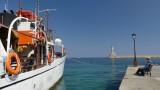 166 Chania Crete.jpg