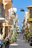 222 Chania Crete.jpg