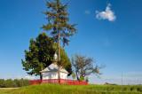 St. John Of Nepomuk Shrine