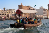 The Abra On Dubai Creek