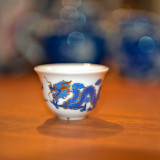 Blue Dragon On Small Cup