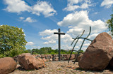 Memorial To The Martyrs Of The Communist Terror