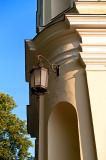 The Corner Lantern