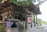 Kotohira-gū