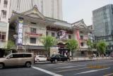 New Kabuki theatre in Tokyo