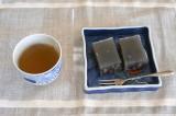 Afternoon tea @f8 D700