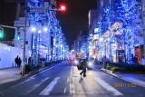 Illumination in Shibuya