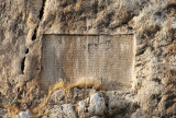 a 2500 year old message from Xerxes the Great