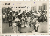 âðé äéìãéí ìéìéãé 1936-1932